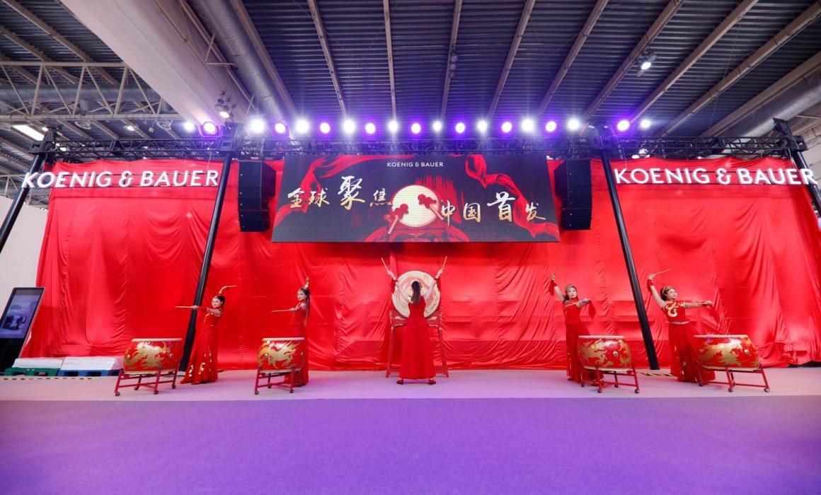Show di inaugurazione dello stand Koenig & Bauer alla fiera China Print 2021