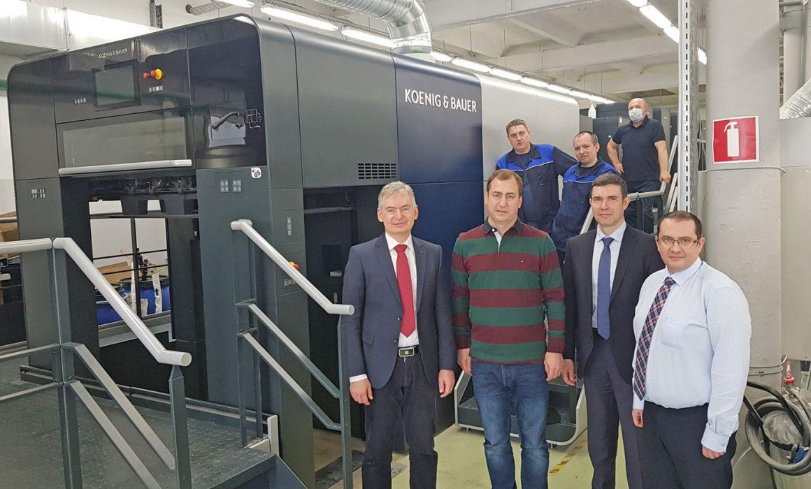 Inaugurazione della nuova macchina da stampa Rapida 105 presso l'azienda Diana